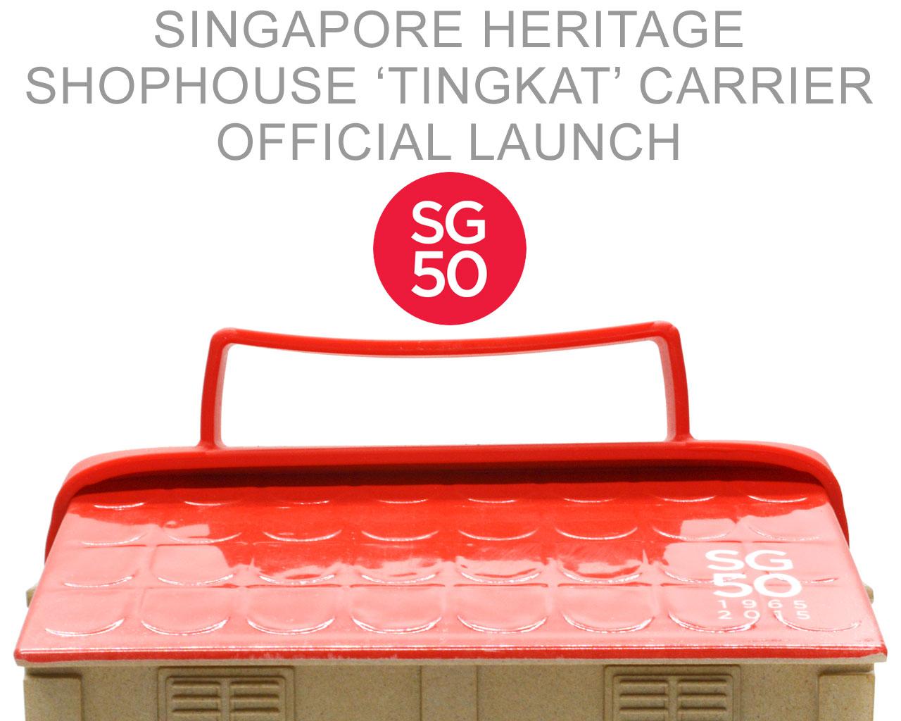Singapore tingkat featured image